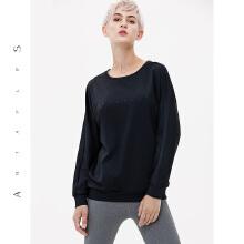 antaplus男修身简约运动套头卫衣2018秋冬新款