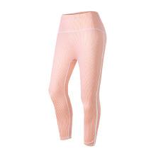 antaplus官方旗舰店女健身裤七分裤瑜伽裤运动紧身裤2019夏季新款